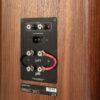 Polk Audio Legend L800 Επιδαπέδιο Ηχείο.brown8