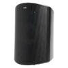 Polk Audio Atrium8 SDI Ηχείο Εξωτερικού χώρου.black